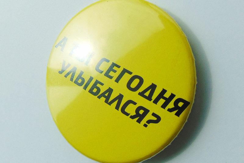 Изготовление закатных значков на заказ в Минске