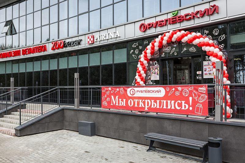 """Внутреннее оформление нового магазина """"Рублевский"""" в ТЦ """"Спектр"""""""